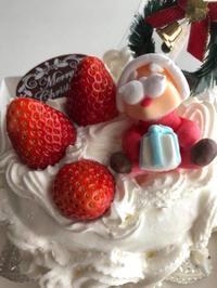 「クリスマスケーキ」かずみ~日立市 - トウゲイと ネコと ソノタ