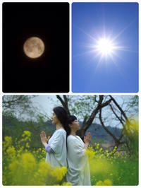 太陽と月のコラボ - こころりあんBLOG