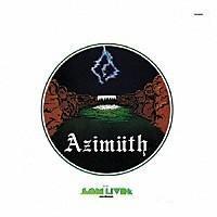 【2017年総括】Azymuth 「Azymuth」 (1975) - 音楽の杜