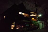 蓮月 大田区池上/古民家カフェ - 「趣味はウォーキングでは無い」
