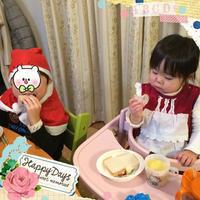 クリスマス☆ - チャーコの徒然日記