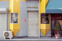 #3147 街の色2 - 14番目の月