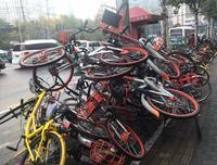 """中国シェアサイクル路上廃棄問題をマナーと結びつけるのは偏向報道だと思う - ニッポンのインバウンド""""参与観察""""日誌"""