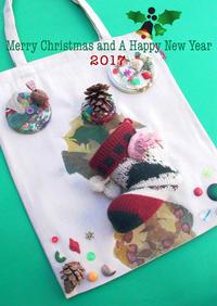 Merry Christmas 2017 - 日々の営み 酒井賢司のイラストレーション倉庫