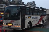 伊豆東海バス 875号車(× 廃車) - えふの雑記帳