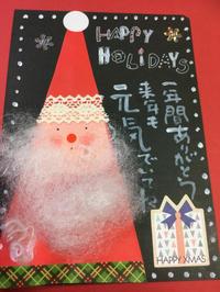 クリスマスが 嫌いな人へ - QPの思い立ったら吉日~絵手紙・消しゴムはんこ・小物作り~