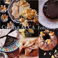 ☆2018年2月のレッスン空席状況☆ - Cucina ACCA