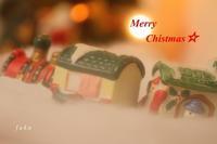 Merry Christmas - 心 色