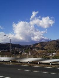 ザ・プリンス箱根芦ノ湖温泉&ランチ - いぬのおなら