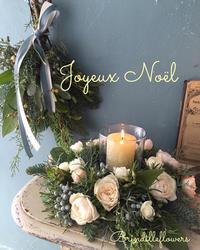 Joyeux Noël 素敵なクリスマスを☆ - Brindille Diary フラワースクール ブランディーユのBlog