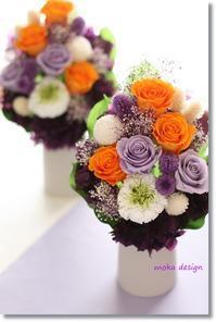 新しい年を迎える仏花 - Flower letters