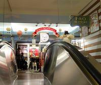 熱いオーラ漂うバーグドルフ店内のFAOシュワルツ・ポップアップ店 - ニューヨークの遊び方