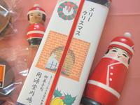 X'mas上生菓子セット:開源堂川嶋(弘前市) - 津軽ジェンヌのcafe日記