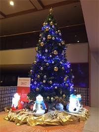 3つのクリスマスツリー - 登別温泉 第一滝本館 たきもとブログ
