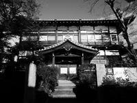 茶業会館 - カメラノチカラ