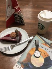 お正月準備と読書と - マレエモンテの日々