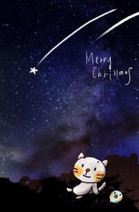 Merry Christmas - エコ ブログ