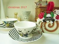ボタニカルくまプーでクリスマス - Lien News (リアンニュース)
