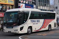 新東海バス1013号車 - えふのでーたべーす