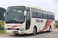 新東海バス1037号車 - えふのでーたべーす