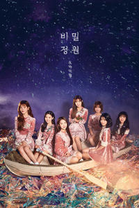 "OH MY GIRL、5thミニアルバム「秘密の庭園」予告イメージ公開""清純&魅惑的な少女たち"" - Niconico Paradise!"