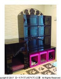ワンちゃんの為の家具とネームボード - アイアン工房 製作ブログ