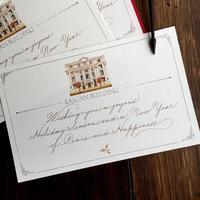 Finetecと呉竹顔彩耽美☆ビジネスライティングのクリスマスカード - 風の家便り