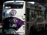 東京そぞろ歩き:スカイツリー - 日本庭園的生活