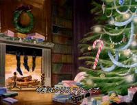 感謝!クリスマス・イヴの食事から! #631 - - Arcadia Rose -