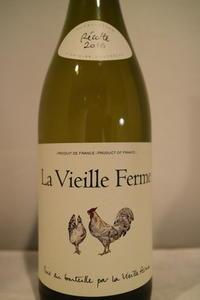 ラ・ヴィエイユ・フェルム・ブランフランス - アルさんのつまみ食い2