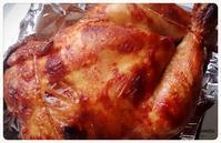 los pollos para Navidad - Mexico, cielo despejado