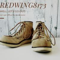 REDWINGは、やっぱり履きやすいし、長持ちするし最高です! - アメカジ、古着、ミリタリーファッションのブログ