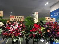 布袋寅泰パラドックスツアー最終日ロックンロールサーカス - ロックンロール・ブック2