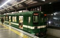 鉄道ファンに贈る、大師線の写真付き。ラーメン富士丸@西新井大師店 - はじまりはいつも蕎麦