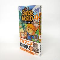 「スナックワールド」1巻:コミックスデザイン - ベイブリッジ・スタジオ ブログ