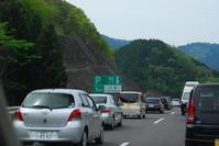 年末の渋滞 - 信仙のブログ