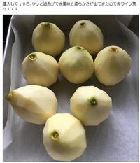 洋梨の赤ワイン煮 - 岸和田市春木の個室(イタリアン)レストラン