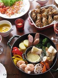 カマンベールチーズフォンデュで、おうちパーティー♪ - キッチンで猫と・・・