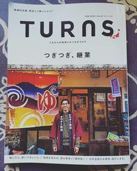 『TURNS 』vol.27 - omotonomoto