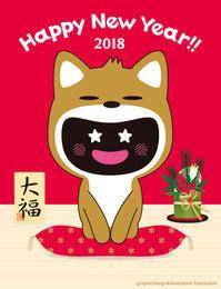 あけましておめでとうございます☆2018 - グラフィックデザインとイラストレーション☆YukaSuzukiのブログ