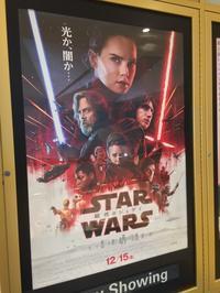 STAR WARS: THE LAST JEDI (スター・ウォーズ/最後のジェダイ)...★3 - 旦那@八丁堀