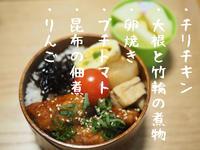おべんとおさめ - SOCOSOCO デイズ