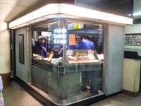 【池袋情報】PRESS BUTTER SAND 池袋駅店がOPEN - 池袋うまうま日記。