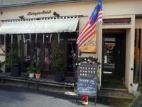 大阪では珍しいマレーシア料理の店 - 食マニア Yの書斎