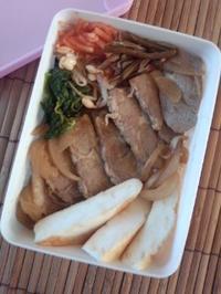 豚肉生姜焼き弁当 - 東京ライフ