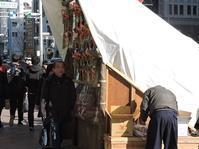 年末の風物詩、箱根駅伝まであと1週間 - 【本音トーク】パート2(ご近所の旧跡めぐりなど)