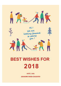 Best Wishes for The New Year !! - KATO` GRANDMA MAMA DAUGHTER OnlineShop blog