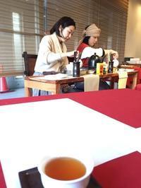 2018年年始営業について - 岩茶房 京都