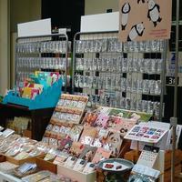 関西つうしんと同時開催、東急ハンズ心斎橋店の年越しパンダ展の様子です - 雑貨・ギャラリー関西つうしん