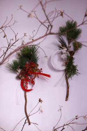 お正月のお花について - Cherish~大切なもの
